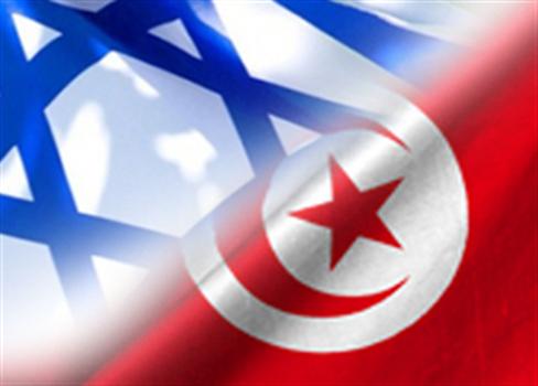 التصهين تونس بدعم حكومي 710505062014012122.jpg