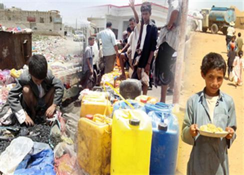 كارثية الوضع الإنساني اليمن 710518052015111543.jpg