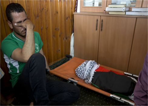 الإرهاب اليهودي مطفأة عباس 802082015111834.png