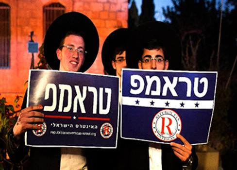 """""""اللوبي الصهيوني"""" الانتخابات الأمريكية 808112016094119.png"""