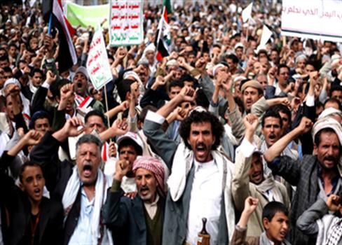 خارطة التجمّعات الشيعية اليمن 810062015113158.png