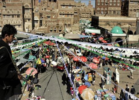 """احتفاء الحوثي بــ""""المولد النبوي"""" 811012015105053.jpg"""