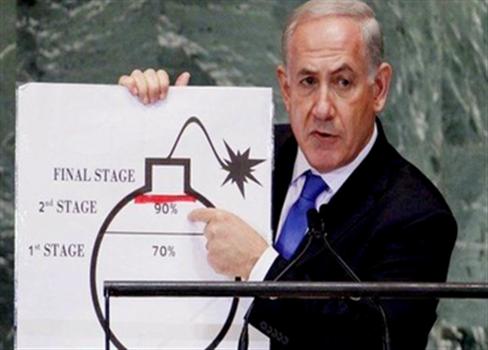 اختفت القنبلة الإيرانية؟ 812042016094327.png