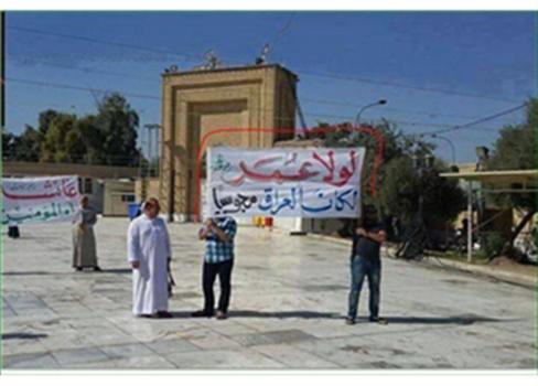 السنة العراق وتحديد المسار 813042014011934.jpg
