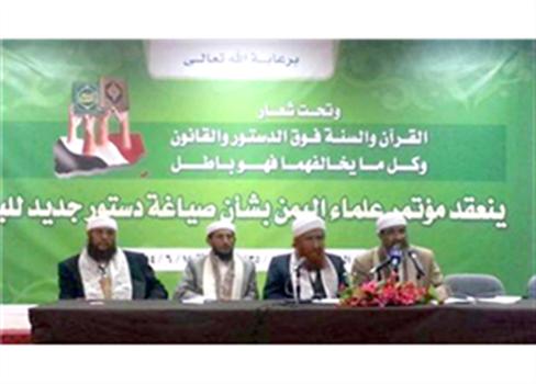 القرآن الدستور 815062014011902.png
