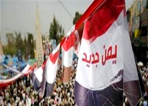 فساد النخب يطيل النزاع اليمن 816082015080200.png