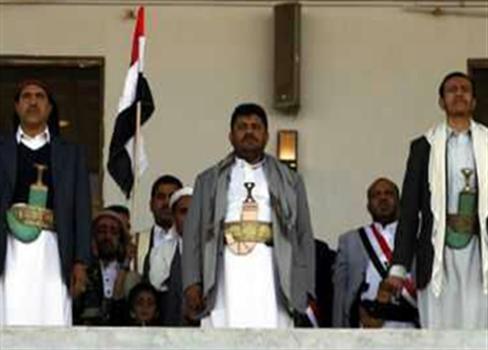الهلال الشيعي اليمن 818072016013752.png