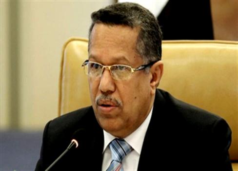 تفكر الحكومة اليمنية؟ 819042016092031.png