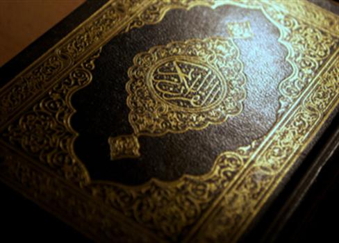 أزمة العقلانيين العصريين النص القرآني 820082017060856.png