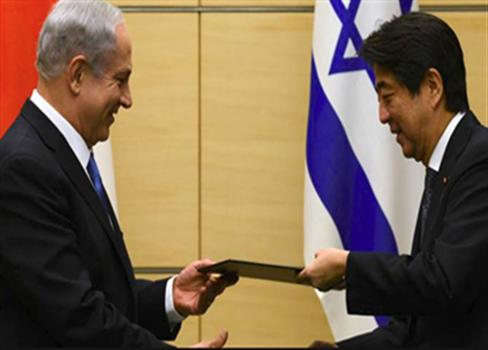 وراء الغرام الصيني الياباني الصهيوني؟ 822092016113055.png