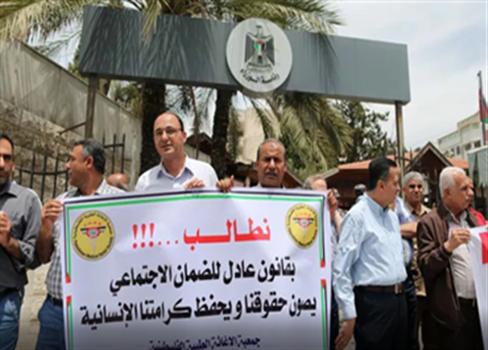 فلسطين شعبي وجماهيري لقانون الضمان 822102018020301.png