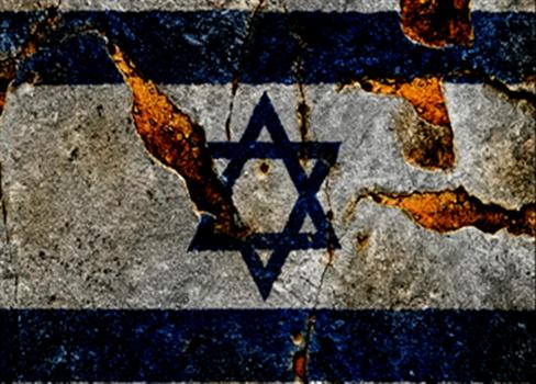 خرافات عليها الكيان الصهيوني 824082016120804.png
