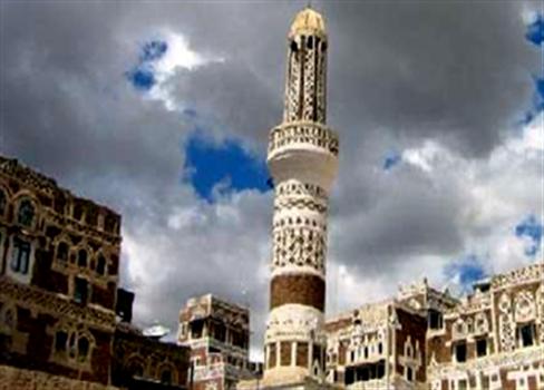 علماء اليمن مرمى الاغتيالات 825072016123836.png