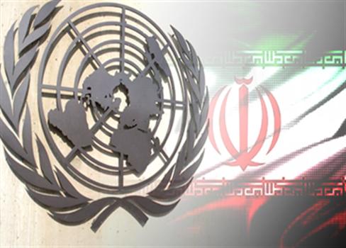 إرهاب إيراني أروقة الأمم المتحدة 826092016014358.png
