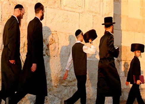 مخطط لتغليب المتدينين اليهود 827012015095930.png