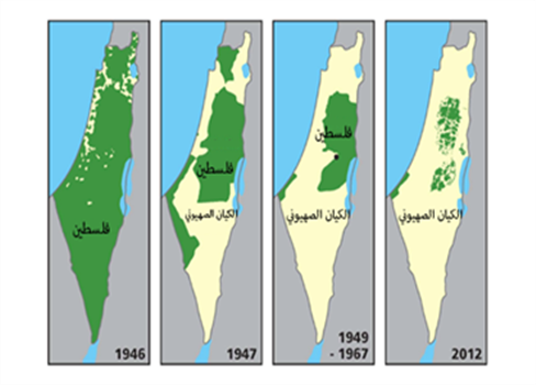 """الذكرى الـ""""69"""" قرار تقسيم فلسطين 828112016020248.png"""