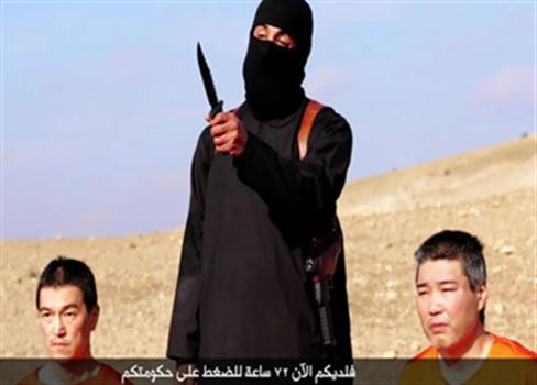 داعش للرؤوس والرأي العام 830012015051632.png