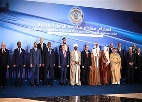 القمة العربية تجسيد للمشهد السياسي 830032015085835.png