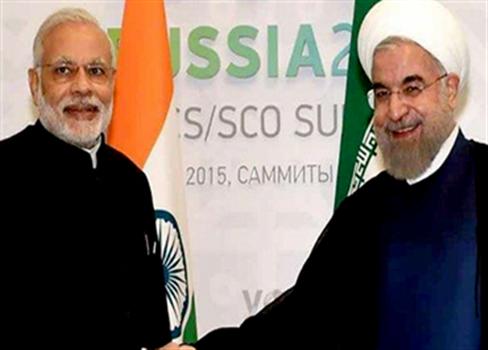 الهند وإيران والتقاء المصالح 831012016081126.png