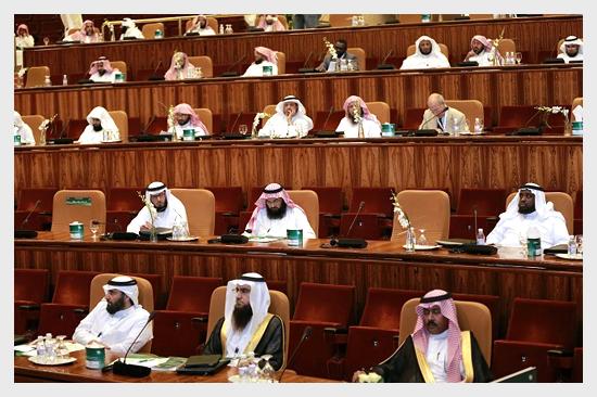 المرأة السعودية مالها عليها w01.png