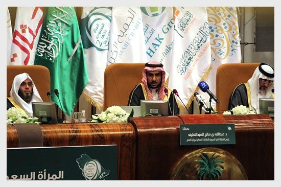 المرأة السعودية مالها عليها w02.png