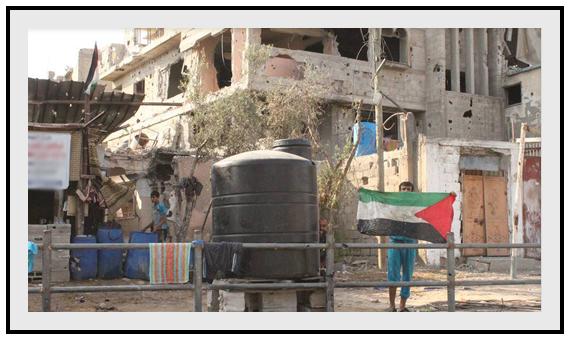 ظروف قاسية gaza08.png
