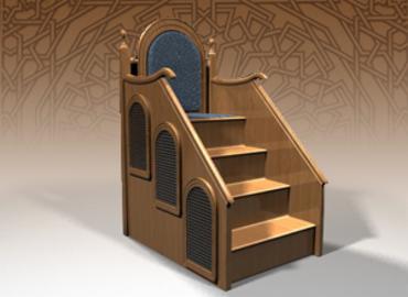 عمارة المساجد (مساجد البيوت) Minbar.jpg