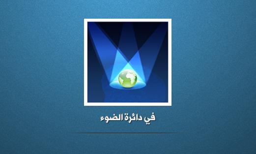 مثابات السنة العراق 028.jpg