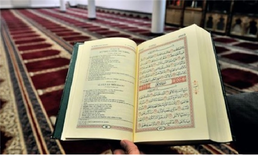 مادة لدراسة القرآن وتاريخه فرنسا 152901042015031630.jpeg