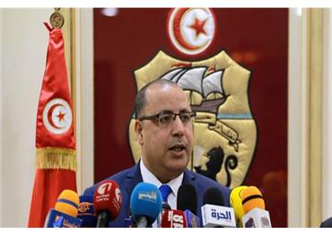 رئيس وزراء تونس المكلف يعرض 152901092020061633.jpeg