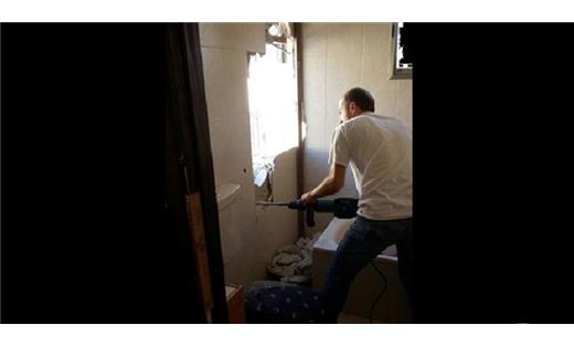 حمام منزل تفادياً لدفع غرامات 152901122015074538.jpg
