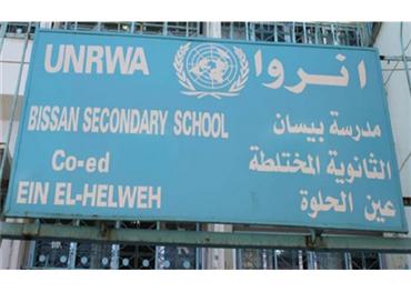 لبنان يتراجع قرار يمنع الفلسطينيين 152902092019094908.jpeg