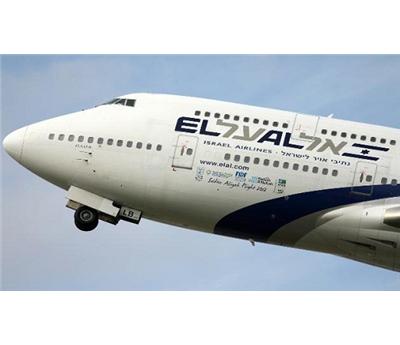 طيران منتظم 152902122014095254.jpg