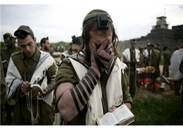 الحاخام اليهودي الأكبر الدولة العبرية 152903112020021720.jpg