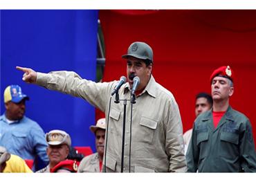 إجماع أوروبي أمريكي الإطاحة بمادورو 152904022019015441.jpg