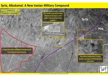 إيران تنشيء أكبر قاعدة عسكرية 152904092019080813.png