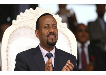 إقليم تيغراي الإثيوبي يستعد لتنظيم 152904092020023333.jpg