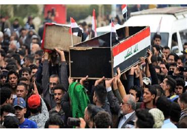 العراق حافة الهاوية 152904122019023307.jpg