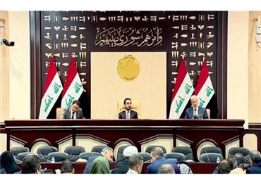 الأحزاب الشيعية تطالب البرلمان العراقي 152905012020024552.jpg