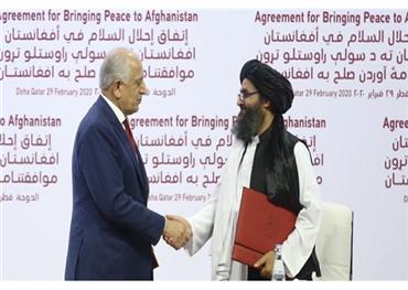 محادثات جديدة الحكومة الأفغانية وحركة 152905012021064558.jpg