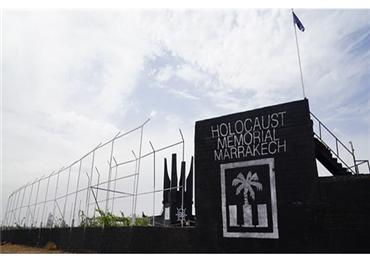 """السلطات المغربية تهدم تذكاري لــ"""" 152905092019023316.jpg"""