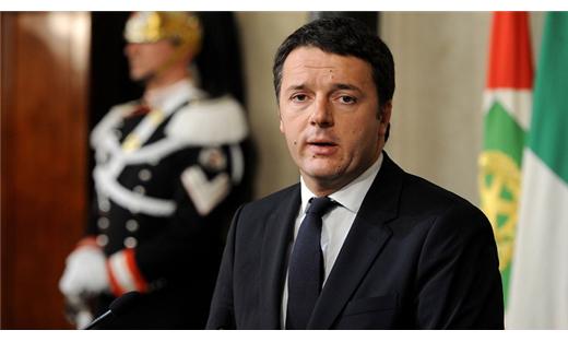 إيطاليا ترغب بإعادة احتلال ليبيا 152906032016090706.jpg