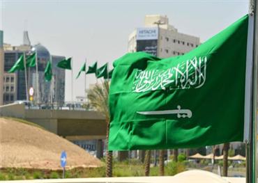 """الشعب السعودي يرفض السلام """"إسرائيل"""" 152906092020095013.jpg"""