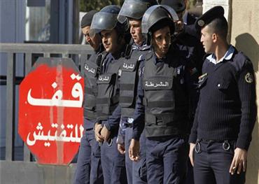 السلطات الاردنية تمنع مظاهرة للاحتجاج 152907082019084737.jpg