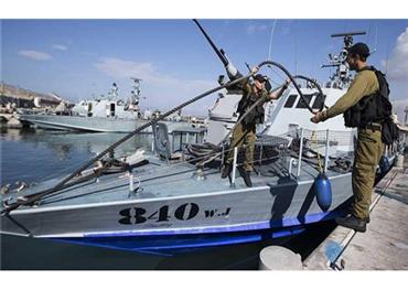 البحرية الصهيونية تشارك تحالف غربي 152907082019091837.jpg
