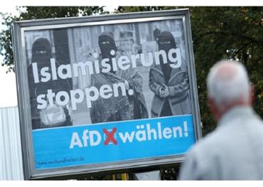 كراهية المسلمين لليهود 152907102018091908.jpg