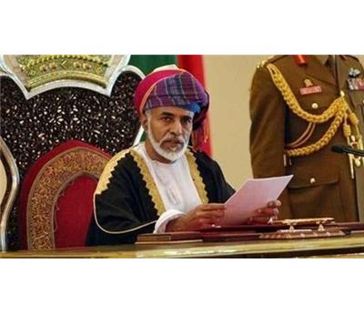 غياب السلطان قابوس يثير القلق 152908012015035051.jpg