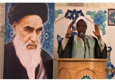 نيجيريا ترفض الإفراج المشروط إيران 152908112018082627.jpg