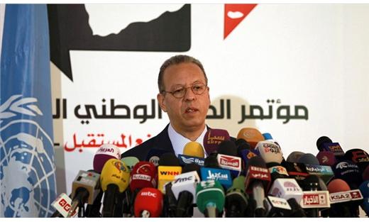 حوار اليمن بحضور الحوثيين 152909022015113633.jpg