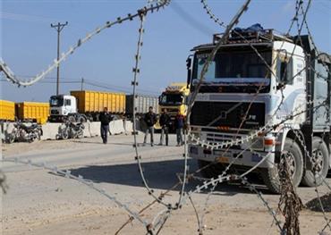 الحكومة الإسرائيلية تبدأ بإعداد خرائط 152909022020082619.jpg